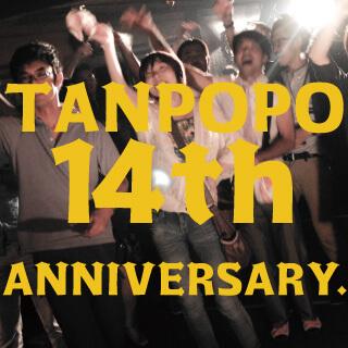 tanpopo_14th_web_eyecatch